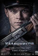 卡拉什尼科夫 Kalashnikov / AK-47