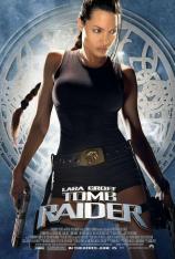 古墓丽影 1 Lara Croft: Tomb Raider
