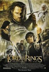 指环王 3:国王归来 The Lord of the Rings-The Return of the King