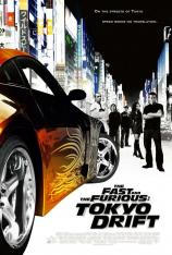 速度与激情 3:东京漂移 The Fast and the Furious: Tokyo Drift
