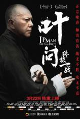 叶问:终极一战 Ip Man: The Final Fight