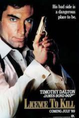 007:杀人执照 007 Licence to Kill